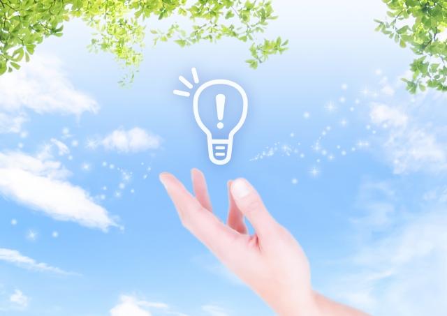楽天でんきとLooopでんきの環境にやさしい電源構成は?